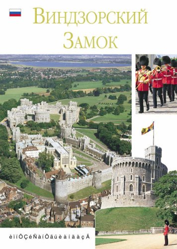 Windsor Castle – Russian