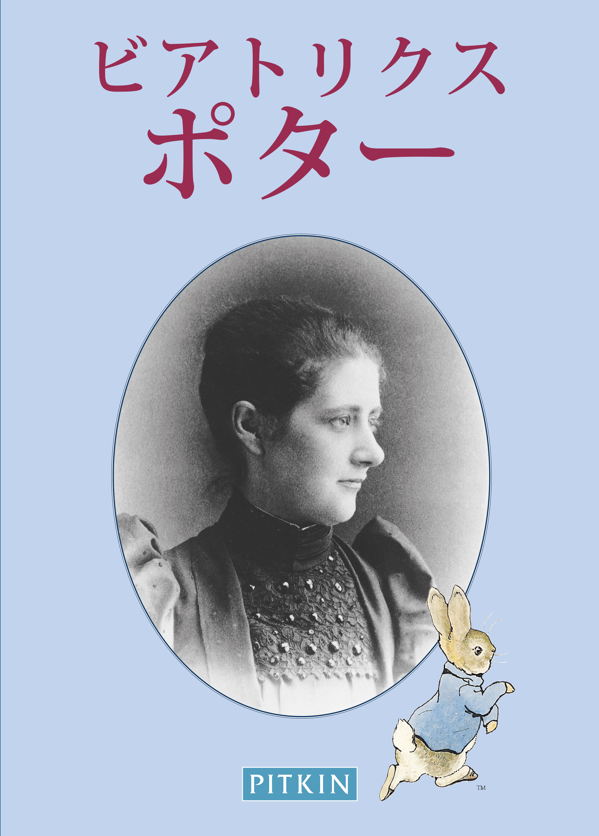 Beatrix Potter – Japanese